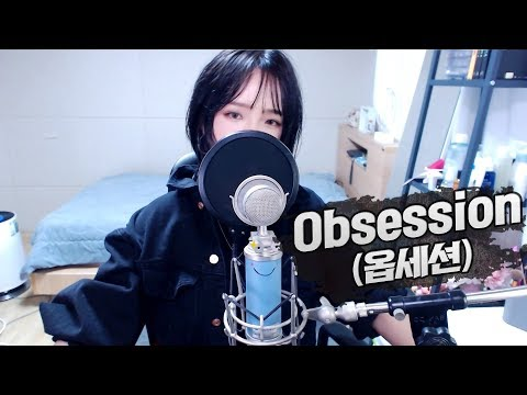 EXO(엑소) - 'Obsession' COVER By 새송|SAESONG