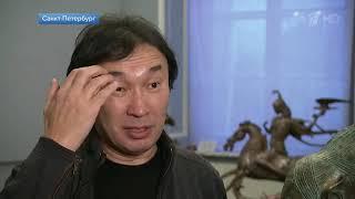 В Санкт Петербурге проходит выставка уникального художника из Бурятии Даши Намдакова