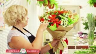 Оптовая цветочная база в пензе — 13