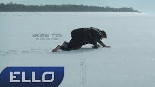 Max Barskih - Отпусти (История пятая)