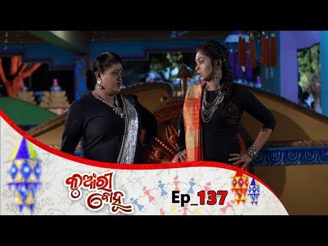 Kunwari Bohu | Full Ep 137 | 15th Mar 2019 | Odia Serial – TarangTV