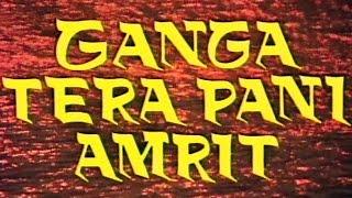 Ganga Tera Pani Amrit - Naveen Nischol   - YouTube