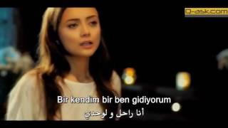 Korkut Ali & Ceylan Gidiyorum Sezen Aksu- مترجمة
