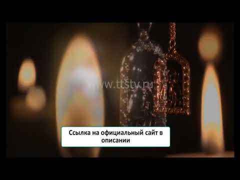 молитва святой матроне московской о продаже квартиры
