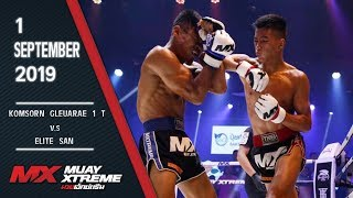 MX MUAY XTREME | FULL FIGHT | คู่ 5/5 | KOMSORN VS ELITE | 1 SEP 2019 | Official