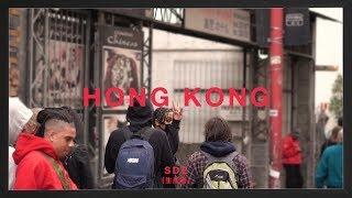 Dudu   Hong Kong (Prod. DZ X Tibery)