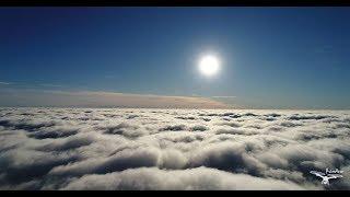 Над облаками.