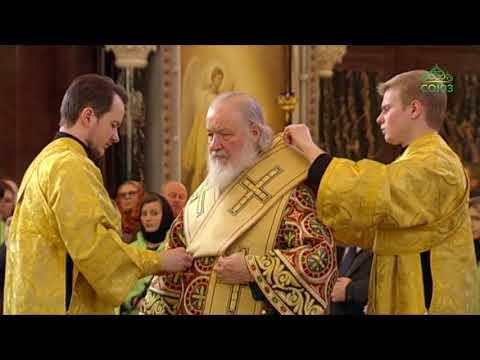 Поздравление с юбилеем храма от главы