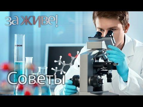 Препараты для профилактики от глистов человека