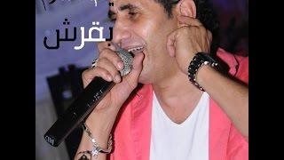 تحميل اغاني احمد شيبه اغنية كيلو الكلام بـقرش توزيع علاء فارس جامدة اووووى MP3