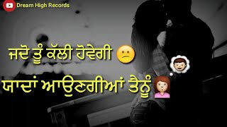 😍Ishq Mera 😘 New by Manider kaily 😇 Awesome Whatspp status 👍 Boys Attitude Songs.😎 watch Now 🙄