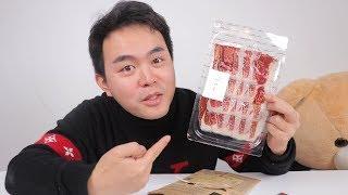 试吃一万多一只世界上最贵的火腿,价格堪比房价,一口就是几百块