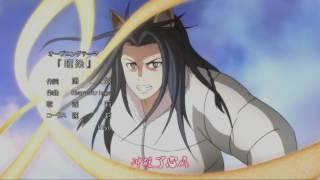OP1「瞳染」縁結びの妖狐ちゃんenmusubinoyoukochan