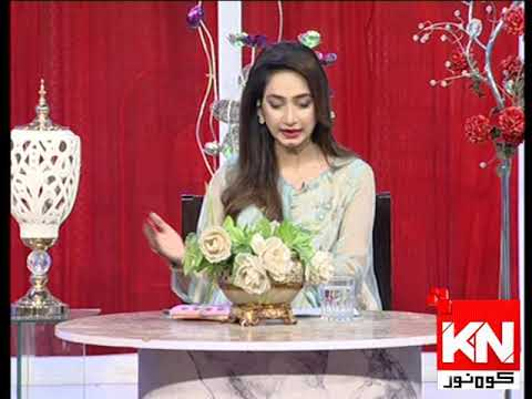 Good Morning 26 September 2019 | Kohenoor News Pakistan