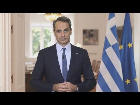 Κυρ. Μητσοτάκης: Αποφασισμένοι να αντιμετωπίσουμε την κλιματική αλλαγή με τη χρήση καθαρής ενέργειας