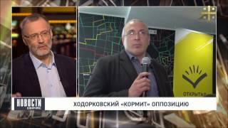 Сергей Михеев о российской оппозиции и ее финансировании Ходорковским