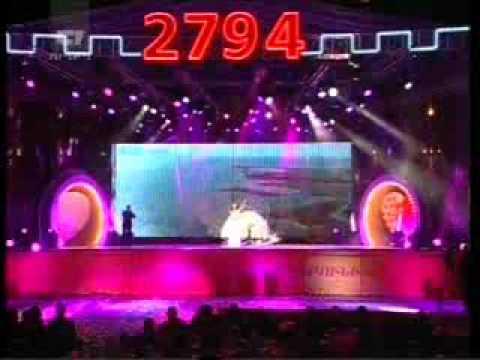 "Зара ""Армения моя"" (Ереван 2794)."