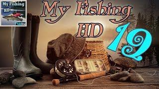 My fishing игра на Android #19 Неожиданный перегрев