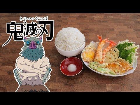 鬼滅之刃 伊之助天婦羅食物具現化-RICO
