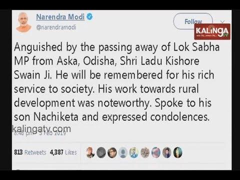 PM Modi expresses grief on passing away of BJD MP Ladu Kishore Swain | Kalinga TV