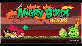 Angry Birds Seasons-Year Of The Dragon Theme Song