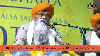 Padham Sri Bhai Nirmal Singh Ji Khalsa -  Asa Di Vaar -  London 2019