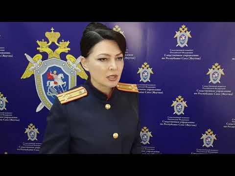 В отношении 47-летней якутянки, задавившей насмерть сотрудника автосервиса, возбуждено уголовное дело