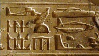 تحميل اغاني أعظم 7 أسرار فرعونية حيرت العلماء!!! MP3