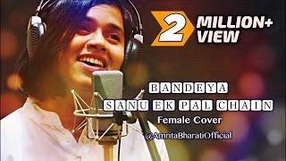 Bandeya   Sanu Ek Pal   Arijit Singh   Rahat Fateh Ali Khan   Cover by Amrita Bharati