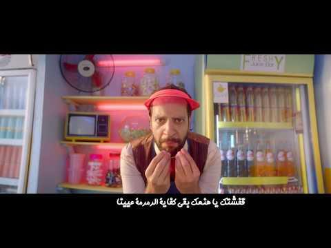 """أحمد أمين يقدم أغنية مبادرة """"جيل بكرة يكبر بصحة"""""""