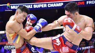FULL | Muay Thai Super Champ | 03/11/62 | ช่อง8 มวยไทยซุปเปอร์แชมป์