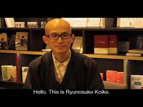 Vidéo de Koike Ryunosuke