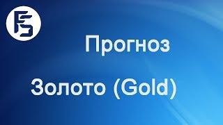 Прогнозы форекс на неделю в регионе москва молдавские банки на рынке форекс