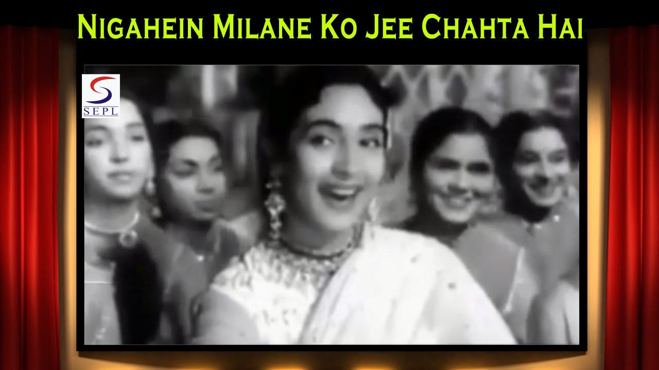 Nigahen Milane Ko Jee Chahta Hai Lyrics