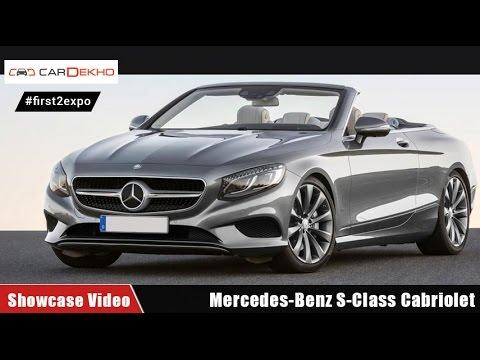 #first2expo : Mercedes-Benz S-Class Cabriolet | Showcase Video | CarDekho@AutoExpo2016