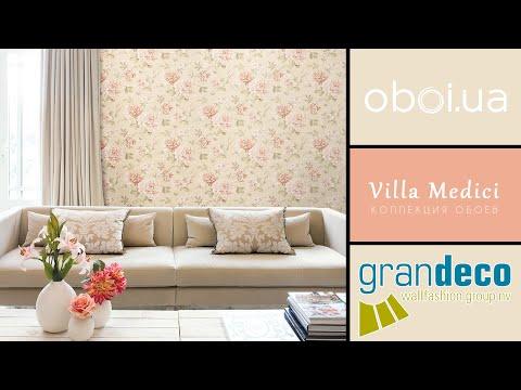 Видео GranDeco Villa Medici