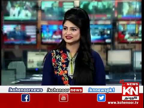 Kohenoor @9 08 April 2019 | Kohenoor News Pakistan