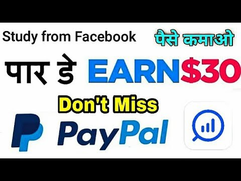 Download Free Paypal Money Instantly How To Get Free Paypal Money C