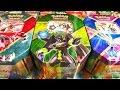 Ouverture Des 3 Pokébox Yveltal Shiny, Xerneas Shiny & Zygarde Parfait EX FR !
