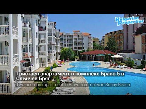 Купить квартиру в болгарии солнечный берег дубай кайтсерфинг