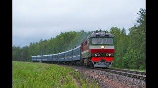 Тепловоз ТЭП70-0226 с поездом № 55 Москва - Гомель.