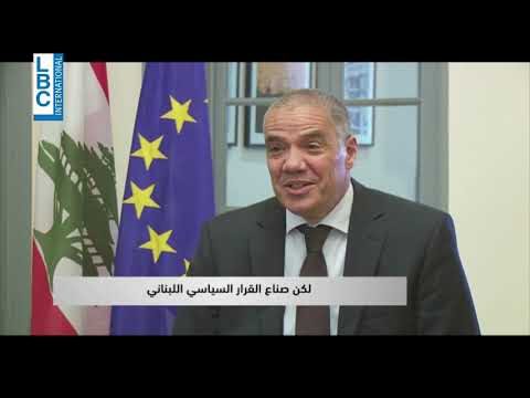 Video: HoD Interview on LBCI #EuropeDay2021