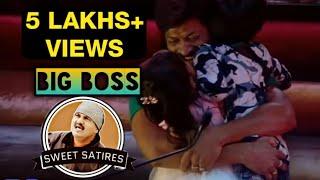 BigBoss telugu 2 funny video on Bigboss remote control task