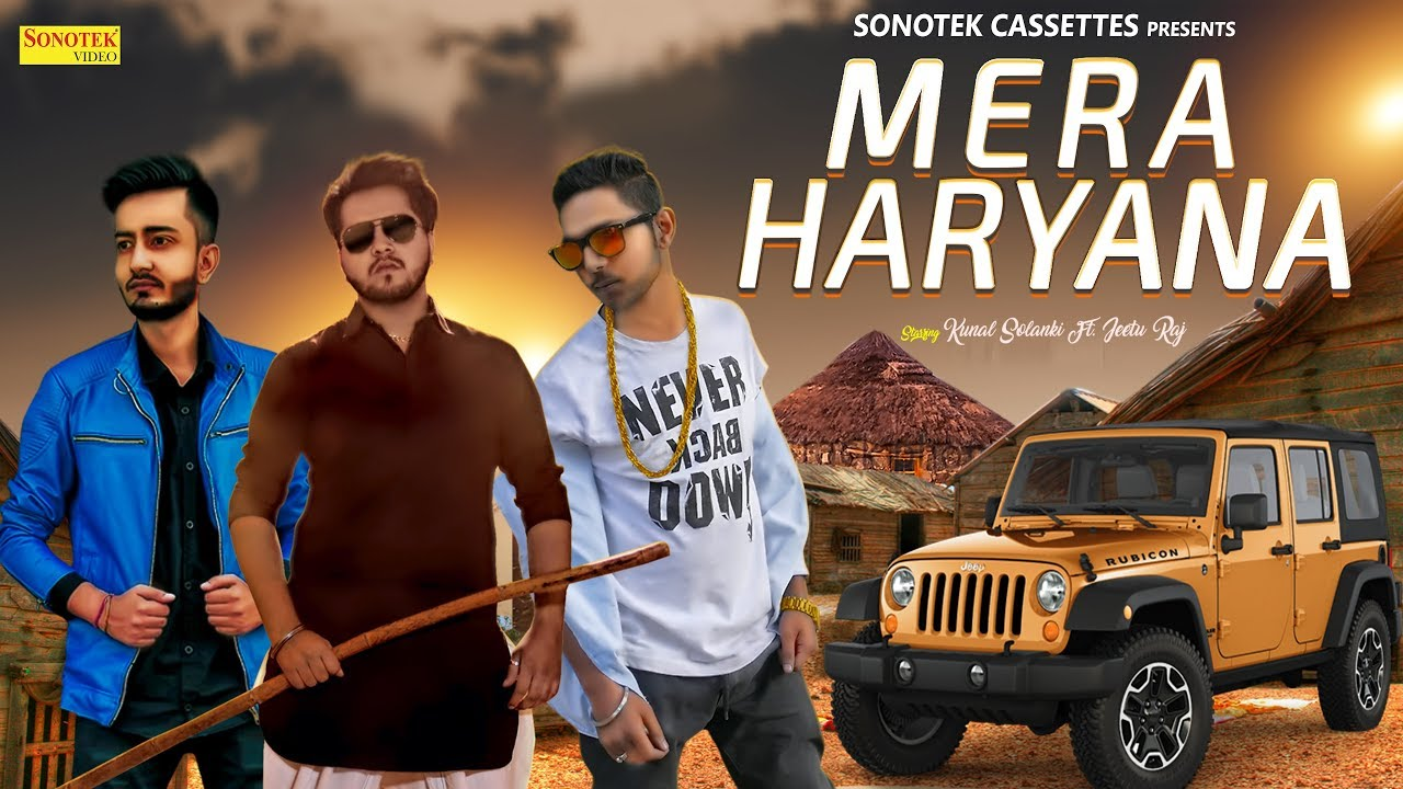 Mera Haryana   Kunal Solanki  Jeetu Raj   Latest Haryanvi Songs Haryanavi 2018   Sonotek Video,Mp3 Free Download