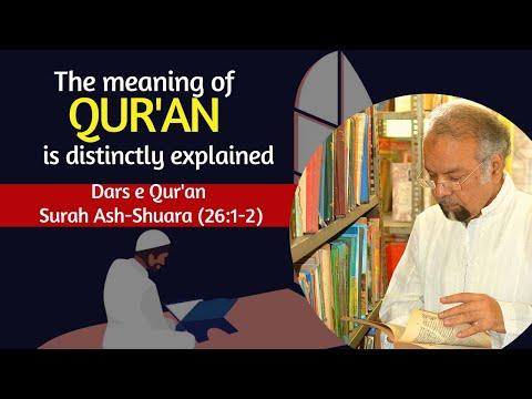 DarseQuran || Surah Ash-Shu`Ara  (26: 1-2)