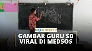 Berikan Gambar Perspektif, Guru SD di Purworejo Ini Menjadi Perbincangan di Medsos