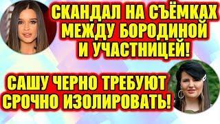 Дом 2 Свежие Новости ♡ 14 июля 2019. Эфир (20.07.2019).