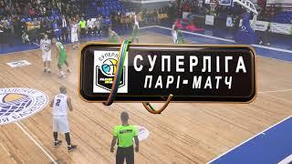 Шикарные проходы Щепкина – в видеообзоре матча Одесса – Запорожье