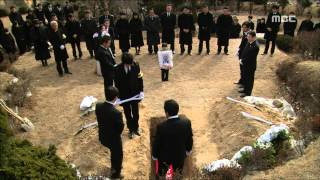 East Of Eden, 44회,EP44, #09