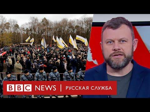 Русский марш: чего хотят националисты | Новости
